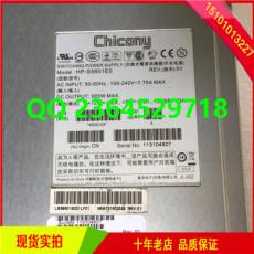 SUN HP-S5601E0 585W电源