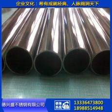 佛山不锈钢焊管201不锈钢圆管38*0.9厚/价格