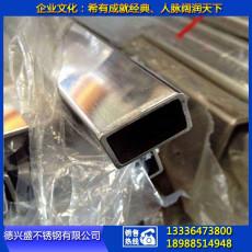 201不锈钢矩形管50*25*1.0厚 五金制品用管