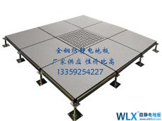 西安陶瓷防静电地板多少钱一平方