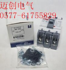 ABS53b/50A塑壳式断路器