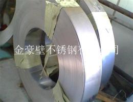 汕头不锈钢带0.02-4mm现货供应品质优异