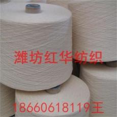 针织机织21支24支32支气流纺全棉纱纯棉纱