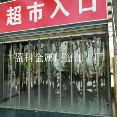 北京磁吸门帘厂家