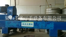 浙江省化工厂二手二相分离卧螺离心机
