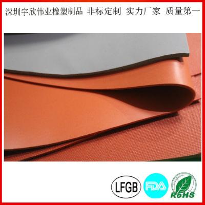 光面硅胶发泡片 海绵硅胶垫