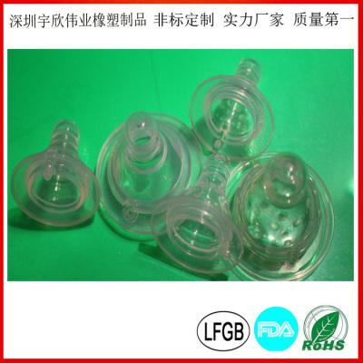 婴儿奶瓶专用硅胶奶嘴 母婴硅胶制品 食品级
