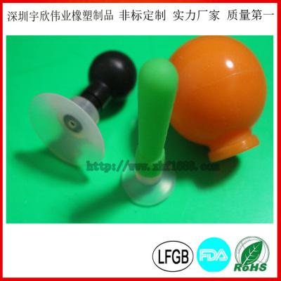 模压硅胶杂件 硅胶吸球 硅胶吸盘