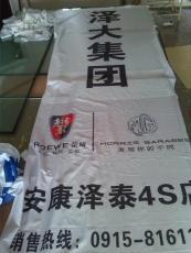 武汉彩色旗帜定做 产品宣传旗帜制作
