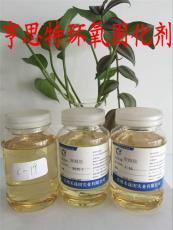 廊坊环氧树脂固化剂厂家品质保证面涂固化剂