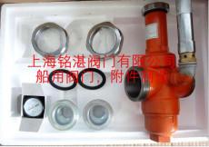 柴油机空气调压阀FS-Y22SD-30船用调压阀