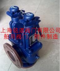 5812Q44-04船用锅炉安全阀