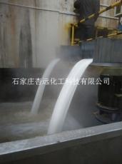 濕法生產水玻璃泡花堿技術和設備制造