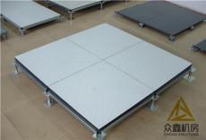 咸阳通风地板报价表 pvc防静电架空地板