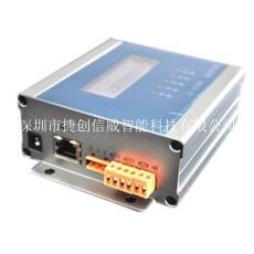 深圳机房IP网络温湿度报警器