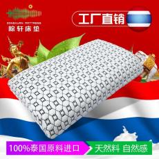 乳胶枕头 棕枕头厂家 棕轩床垫
