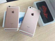 重慶蘋果iphone手機回收二手手機高價回收好
