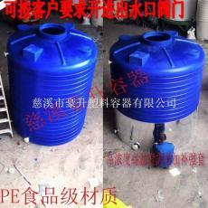 重慶生供應6噸8噸塑料水桶10噸化工儲罐