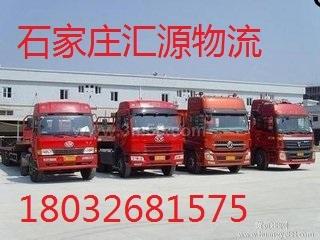 石家庄到博兴县专线物流欢迎您
