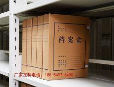 供應青島電動密集柜訂制青島手動密集架價格