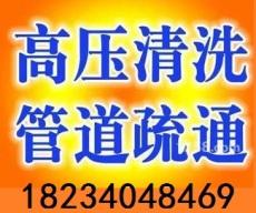太原晋阳街疏通下水道马桶维修水管阀门漏水
