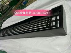 中式黑鈦金鏤空屏風不銹鋼黑鈦屏風
