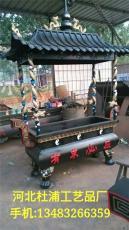 哪里生产销售铜铁香炉河南省南阳市桐柏县
