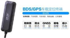 成都GPS广安GPS自贡GPS