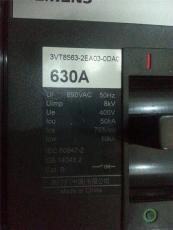 3VT85632EA032HA0西門子塑殼斷路器