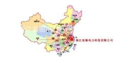 杭州索驰多功能谐波复费率电力仪表