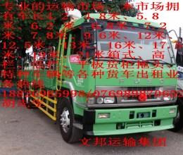 清远到江西上饶龙南县回头货车费用