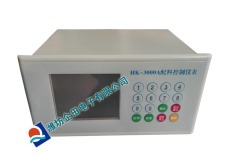 HK3000A配料控制仪表是静态动态称重仪表