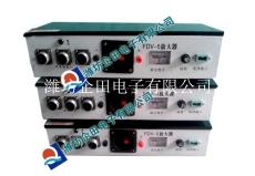 企田牌fdv5放大器可以放大传感器的微弱信号