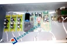 企田牌SAC140放大器与QTSAC140放大器功能同