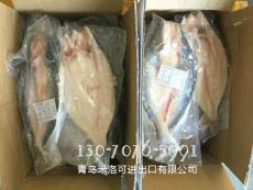 越南進口冷凍開背巴沙魚帶皮龍利魚一手批發