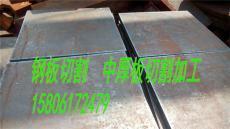 上海Q345C钢板数控零割价格