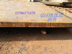 南京Q345D特宽特厚钢板大型数控切割零割公