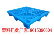 榆林塑料托盤倉庫托盤工廠車間使用
