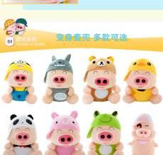 麥兜豬公仔毛絨玩具小豬豬抱枕麥兜布偶娃娃
