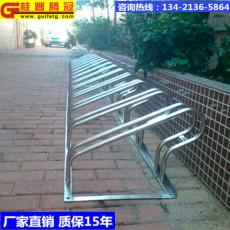 惠东县摩托车停放架