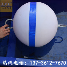熱銷30公分警示浮球水上浮漂