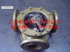 上海銘湛LHZG型船用感溫蠟質三通溫控閥