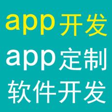 ios开发Android应用开发手机商城APP软件