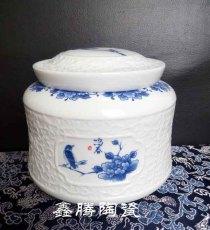 供应茶叶包装陶瓷罐高档陶瓷罐订做