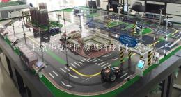 智能交通模型動態軌道模型設計公司