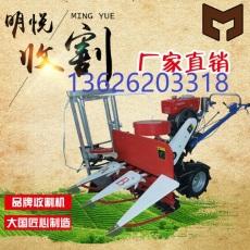厂家直销小型手扶小麦水稻割捆机