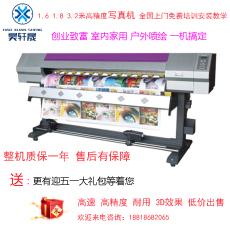 新款压电写真机高精度3d打印机uv卷材喷墨机