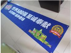 廣告橫幅制作樓盤布幅制作宣傳布標制作