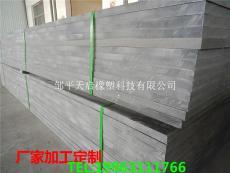 天启PVC塑料托板PVC免烧砖托板一级保用6年