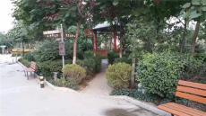 沈陽老年公寓欣一佳沈陽養老院環境最適